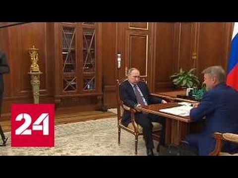 Греф пообещал Путину снизить ставку по ипотеке