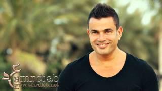 "Amr Diab - Mafeesh Menak ""You're unique"" 2013 ""English Subtitle"""