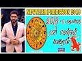 MAKARAM  New Year Rasi Palan 2018 in Tamil |மகரம் புத்தாண்டுராசி பலன் 2018 |  New year predictions