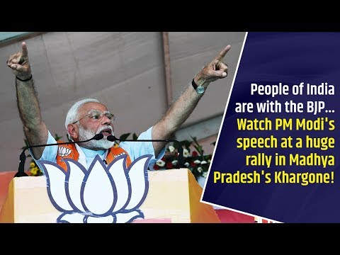 PM Modi addresses Public Meeting at Khargone, Madhya Pradesh