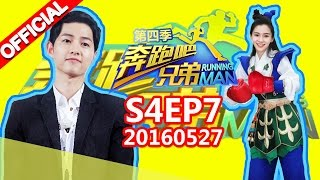 [ENG SUB FULL] Running Man China S4EP7 20160527【ZhejiangTV HD1080P】Ft. Song Joong ki, Zhang Yuqi