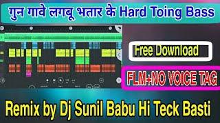 New Bhojpuri Dj Song No Voice Tag Fl Studio Mobile