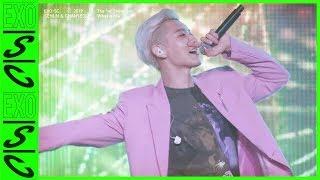 CHANYEOL CAM | '있어 희미하게 (Just us 2) (Feat. Gaeko)' @EXO-SC 세훈&찬열 SHOWCASE