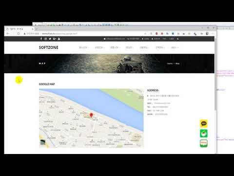 구글지도 교체하기 ( map_google.html 파일 수정 )
