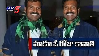 Fight Masters Ram Lakshman Special Interview | WANT ONE DAY FOR TELUGU FILM INDUSTRY