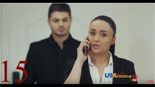 Erazanqneri Erkir 3, episode 15