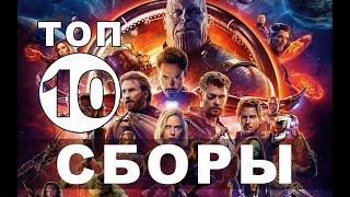 Самые кассовые фильмы 2018 года   Топ-10