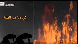 تحميل اغاني يوم تجثو كل أمة | المنشد أبو علي MP3
