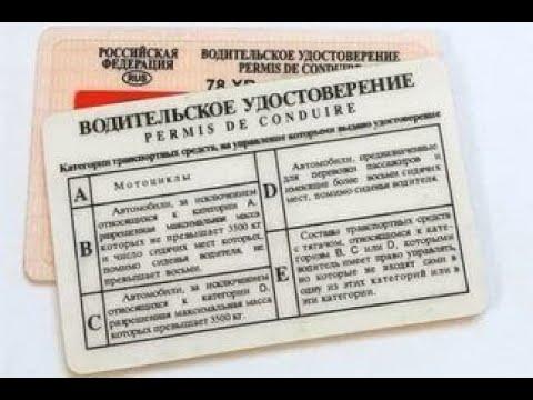 Обзор нововведений МВД в административный регламент по проведению экзаменов на право управления ТС.