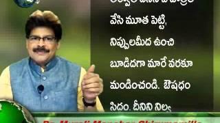 Obesity Tips  | అధిక బరువా? | Prof. Dr. Murali Manohar Chirumamilla, M.D. (Ayurveda) | Telugu