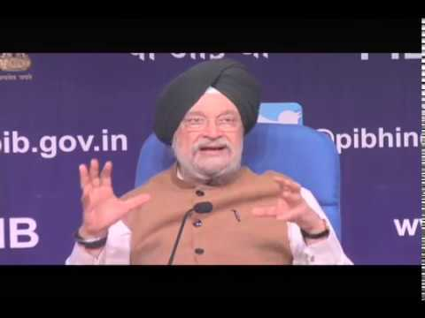 Press Conference by Union Minister Hardeep Singh Puri on Swachh Survekshan 2018