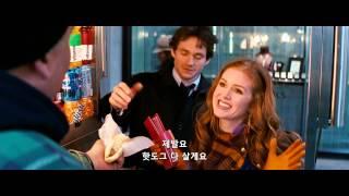 Hugh Dancy - Confessions Of A Shopaholic
