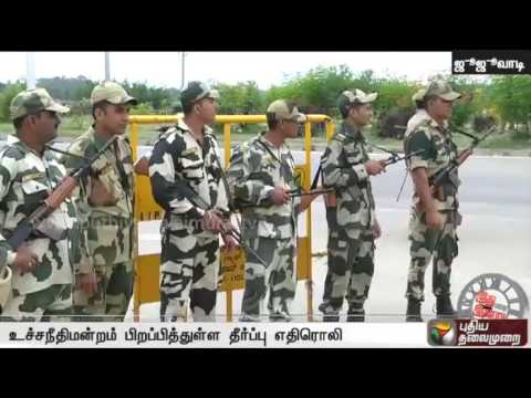 Idhuvarai-Indru-Formation-of-Cauvery-Management-Board-20-09-2016-Puthiyathalaimurai-TV