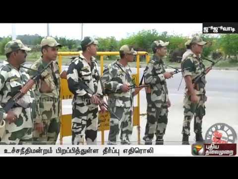 Idhuvarai-Indru-Formation-of-Cauvery-Management-Board-20-09-2016-Puthiyathalaimurai-TV