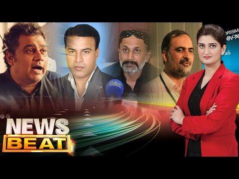 Awam Roz April Fool Banti | News Beat | SAMAA TV | Paras Jahanzeb | 01 April 2017