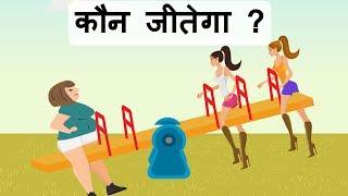 10 मजेदार हिंदी पहेलियाँ  | Logical Baniya