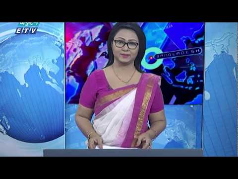 01 AM News || রাত ০১ টার সংবাদ || 01 April 2020 || ETV News