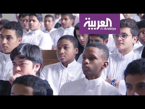 العرب اليوم - شاهد: تأجيل اللائحة الجديدة لوظائف التعليم في السعودية