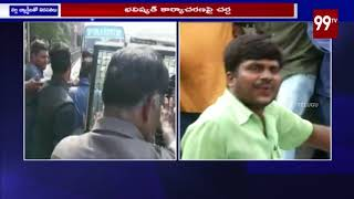 రణరంగంగా మారిన ట్యాంక్ బండ్ | RTC JAC Chalo Tank Bund | TSRTC Strike | 99 TV Telugu