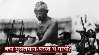 Apoorvanand Ki Master Class: Was Gandhi a Muslim Sympathiser? (Part 2)