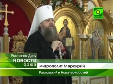 Хабаровск. храм серафима саровского