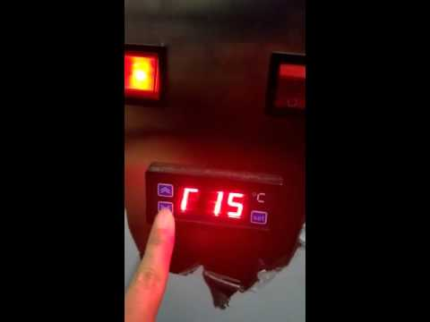 Video Temperature setting about the fried ice cream machine from Glory