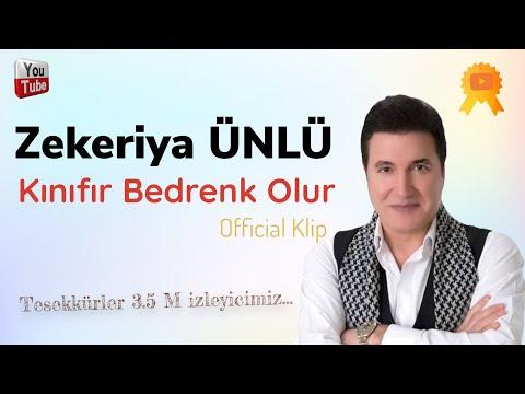 Azerbaycan Yöresi Türküleri Döndü Demedim Mi Mecnun şarkı Sözleri