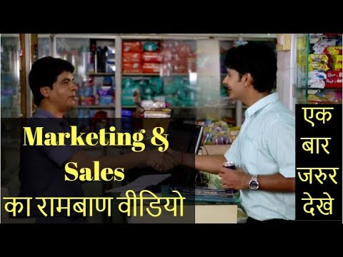 mp4 Sales Marketing New Products, download Sales Marketing New Products video klip Sales Marketing New Products