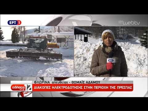 Διακοπές ρεύματος και κλειστά σχολεία στη ΒΔ Ελλάδα λόγω κακοκαιρίας | 19/11/18 | ΕΡΤ