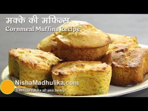Easy Cornmeal Muffins – Cornbread Muffins