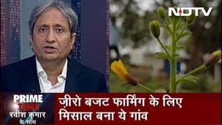 ndtv live news - TH-Clip