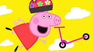 Peppa Pig English Episodes |  Peppa Pig Loves Scooter | Parents' Day | Peppa Pig Official