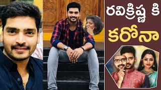 Serial Actor(Bigg Boss) Ravi krishna Tested Corona Positive |Navya Swamy Ravi Krisna|Aame Katha