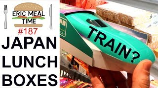Japan Lunch Boxes (Ekiben) - Eric Meal Time #187