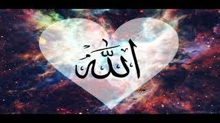 Аллах (т) бізді қалай сынайды/Ерлан Ақатаев