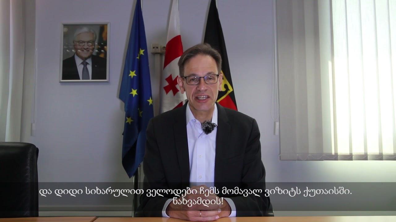 Das 25. Jubiläum von GDZ (Herr Hubert Knirsch )