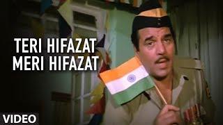 Teri Hifazat Meri Hifazat [Full Song]   Vardi   Dharmendra