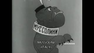 Любимый мультфильм Сталина 1942 год