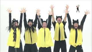 怒髪天「どっかんマーチ」ダンスミュージックビデオ