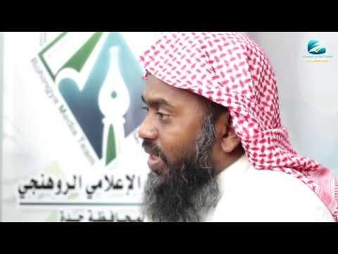 كنوز رمضانية (10) | باللغة الروهنجية | مفطرات الصيام | للشيخ إسماعيل أبوبكر
