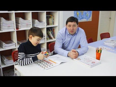 Сын Сергея стал лучше учиться в школе