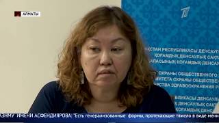 Вспышка? Случаи заболевания менингитом участились в Алматы