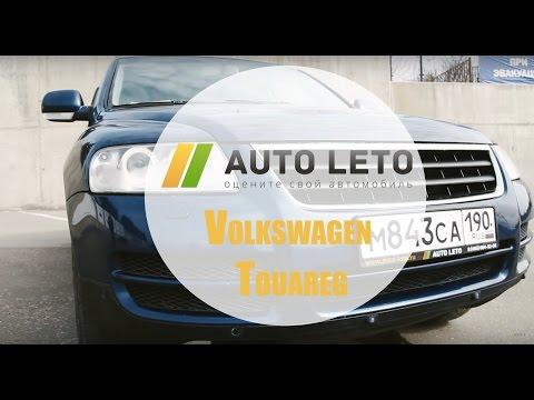 Обзор Volkswagen Touareg I, на что смотреть при покупке Фольксваген Туарег - подводные камни