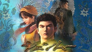 Shenmue (dunkview)