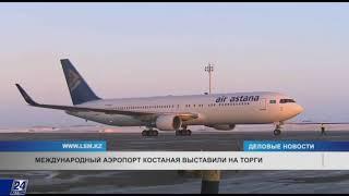 «Банк Астаны» выходит с SPO на московскую биржу
