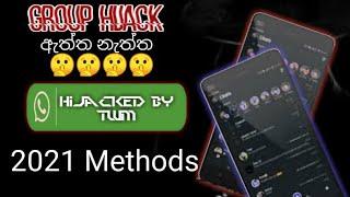 වෛරස් එකකින් ගෲප් උස්සමු (සියල්ල එලිපිට)  | How To Hijack Whatsapp Group Admin Hack