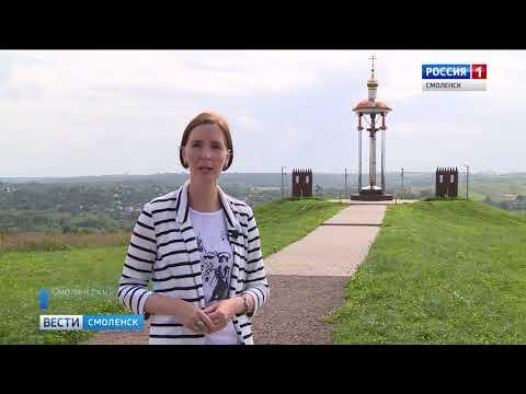 Российская церковь хве что это