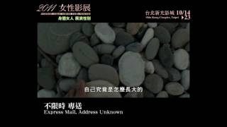 2011女性影展《不限時 專送》Express Mail, Address Unknown 電影預告 trailer