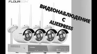 Комплект видеонаблюдения DVR KIT CAD Wireless WiFi-5030 4ch набор на 4 камеры от компании ТехМагнит - видео 1