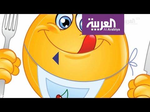 العرب اليوم - شاهد: نصائح طبية لتجنب الصائم الجوع